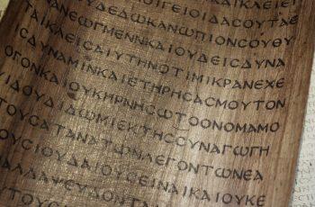 O papel da crítica textual na correção de erros de transmissão