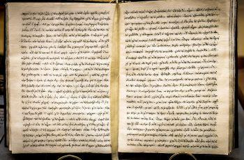 Que sólida evidência existe da autoria mosaica do Pentateuco?