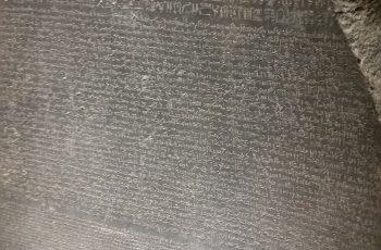 Escavações que nos ensinaram a ler