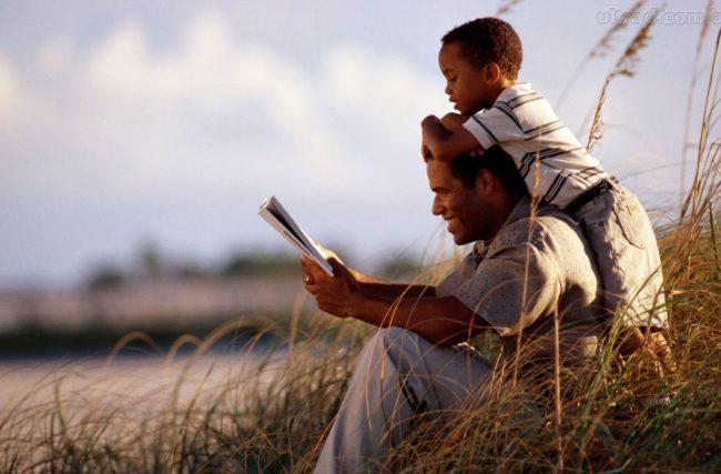 Versículos bíblicos sobre disciplina